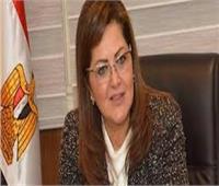 وزيرة التخطيط : رؤية مصر 2030 تركز على الشفافية والمساءلة والنزاهة