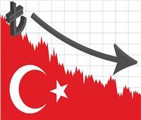 أزمات متلاحقة.. 4 طعنات جديدة في خاصرة الاقتصاد التركي
