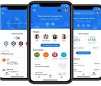 مزايا جديدةبتطبيق «Google Pay»
