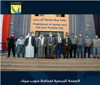 فودة يتفقد تطوير ورفع كفاءة المكاتب الإدارية بمركز ومدينة أبو رديس