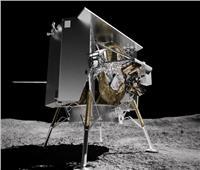 «مدافن الفضاء».. ناسا تخططلدفن الرفات البشرية على القمر 2021