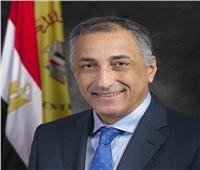 «النقد» يشيد بخفض «المركزي» لأسعار الفائدة وارتفاع «الجنيه المصري»
