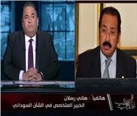 خبير بالشأن الأفريقى: حكم آبى أحمد يتأرجح بسبب حربه ضد «التجراي»