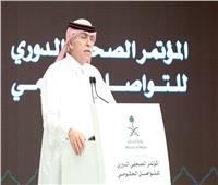 وزير الإعلام السعودي: سنضرب بيد من حديد كل من يتلاعب بالأسعار