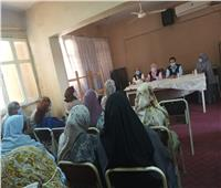 «صحة أسوان» تنظم ندوات وحملاتتوعية عن منظومة التأمين الصحي الشامل