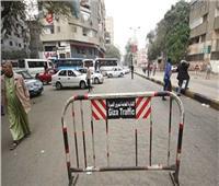 غلق جزئي لشارع النيل أسفل كوبرى 6 أكتوبر بالاتجاهين لمدة 3 أيام