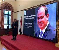 سفارة مصر ببكين تنظم لقاءً حول «استراتيجية مصر الناجحة في مكافحة الإرهاب»