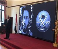 من بكين..مصر تشارك العالم استراتجيتها الناجحة في مكافحة الإرهاب