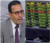 خبير بأسواق المال يكشف أسباب ربح البورصة المصرية بالأسبوع المنتهي