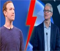 تبادل الاتهامات بين «أبل» و«فيسبوك» بشان «بيانات المستخدم»