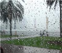 الأرصاد توضح موعد الاستقرار في الأحوال الجوية