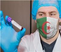 الجزائر تسجل 1103 حالات إصابة جديدة بفيروس كورونا