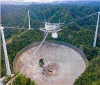 بعد تعرضه لحادثتين مدمرتين.. أمريكا تغلق أحد أكبر «التلسكوبات» في العالم