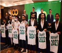 تفاصيل مؤتمر النادي المصري للإعلان عن اللاعبين الجدد المنضمين للفريق