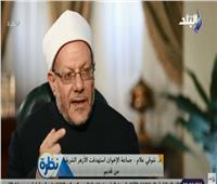 المفتي: الإخوان استهدفت «الأزهر» منذ القدم واعتمدت فتواهم على غير المتخصصين