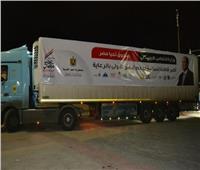 وصول أكبر قافلة مواد غذائية للسويس من صندوق «تحيا مصر»