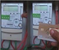 غلق باب التقديم على عدادات الكهرباء الكودية 30 نوفمبر
