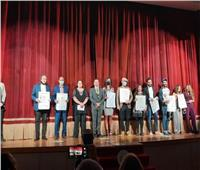 عرض فيديو «مصر بتفتح أبوابها» في ختام مهرجان المسرح الشبابي
