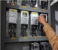 خطوات اللجوء لجهاز تنظيم مرفق الكهرباء لحل مشكلة «الفاتورة»