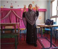 التعليم: دورات تدريبية للغة الإشارة وبرايل في مدارس التربية الخاصة