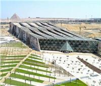 خدمات المتحف المصري الكبير مستوحاة من الحضارة| فيديو
