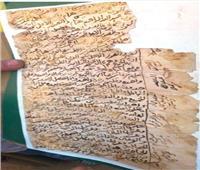 حكايات| عمرها 280 سنة.. وثيقة تحالف شيخ العرب همام مع قبائل الصعيد