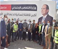 أسيوط تستقبل 22 سيارة مواد غذائية ضمن قافلة صندوق تحيا مصر.. صور