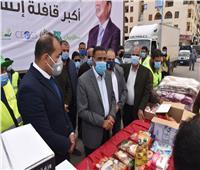 فيديو | محافظ مطروح يتفقد قافلة صندوق تحيا مصر