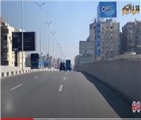 أخبار اليوم | الكباري الجديدة بالقاهرة تنجح في أول اختبار أمام الأمطار .. فيديو