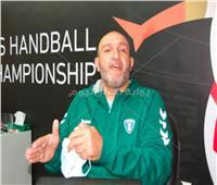 خاص  مديرعام المنتخبات الوطنية لكرة اليد يكشف حظوظ مصر في المونديال