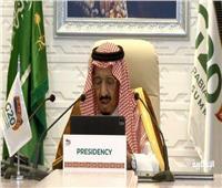 ننشر نص كلمة خادم الحرمين الشريفين في افتتاح قمة القادة بمجموعة العشرين