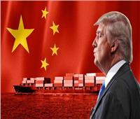 إستراتيجية صينية لمواجهة «الأسابيع الأخيرة» لترامب