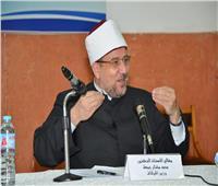 وزير الأوقاف: دورات ترشيد استخدام الـ«سوشيال ميديا» لجميع العاملين بالوزارة