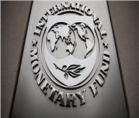 صندوق النقد: تأثير أزمة كورونا مستمر لفترة أطول على اقتصاد الشرق الأوسط