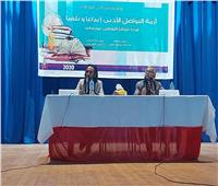 انطلاق مؤتمر بورسعيد الأدبي لليوم الواحد.. صور