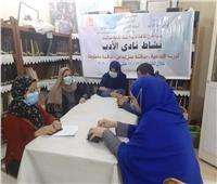لقاءات أدبية وعروض فنية بثقافة المنيا.. صور