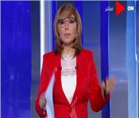 لميس الحديدي: مصر تشهد تغيرًا مناخيًا وعلى الحكومة الاستعداد