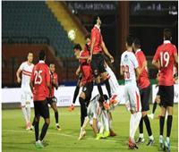في الدقيقة الـ75.. التعادل دون أهداف يسيطر على الزمالك ونادي مصر