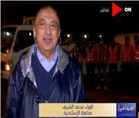 محافظ الإسكندرية: الأمطار التي هطلت 10 أضعاف الطاقة الاستيعابية