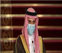 وزير الخارجية السعودي: نؤيد التطبيع الكامل مع إسرائيل بشرط ضمان حقوق الفلسطينيين