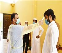 السعودية تسجل 221 إصابة جديدة بكورونا و16 وفاة