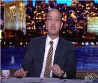 عمرو أديب: أمريكا كانت تريد الإخوان على حساب الشباب