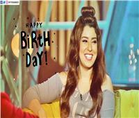 أيتن عامر تشارك جمهورها حفلة عيد ميلادها عبر «فيسبوك»