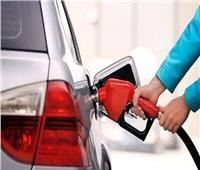 لقائدي السيارات.. نصائح هامة لتقليل معدل استهلاك الوقود