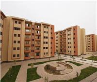 اليوم.. بدء حجز 1011 وحدة سكنية بـ 5 مدن جديدة بمساحات مختلفة