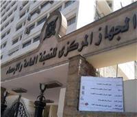 1,4% زيادة فى صادرات مصر إلى دول حوض النيل عام 2019