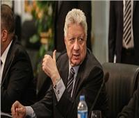 قرار جديد من «المحكمة» بشأن عزل مرتضى منصور