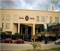 فتح الترشح لانتخاب رابطة الوافدين بجامعة طنطا