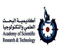 أكاديمية البحث العلمي تدعم 320 مشروعا في تحدي «مصر لانترنت الأشياء»
