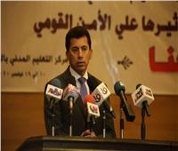 أشرف صبحي يصدم جماهير الأهلي والزمالك